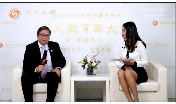 不忘初心,拥抱未来——凤凰卫视共合国七十周年荣耀人物陈二泉专访