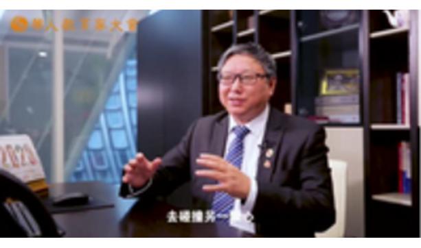 """我院院长陈二泉荣获""""凤凰卫视共和国七十周年荣耀人物""""颁奖词"""