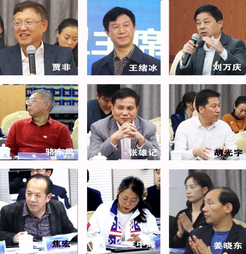 参与的主席团成员